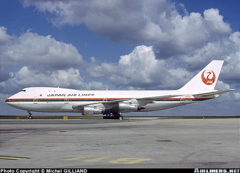 Photo of Japan Air Liner